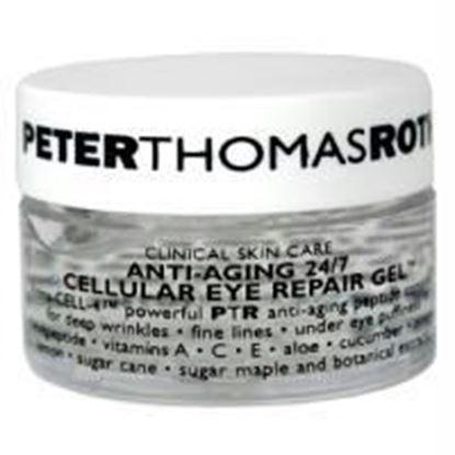Picture of Anti-aging Cellular Eye Repair Gel--22g/0.76oz