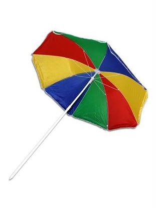 Picture of Extra large umbrella (Available in a pack of 1)