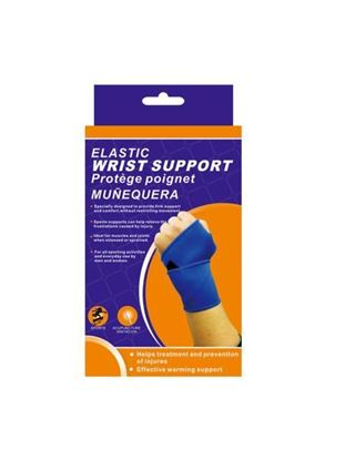 Picture of Wrist support (Available in a pack of 8)