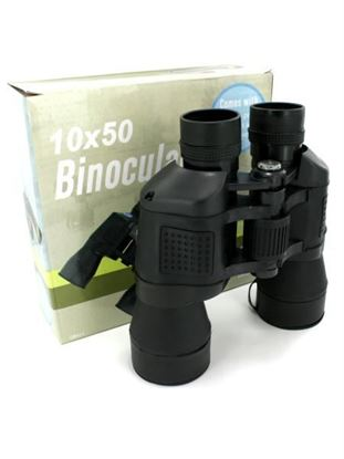 Picture of Binoculars with compass (Available in a pack of 1)