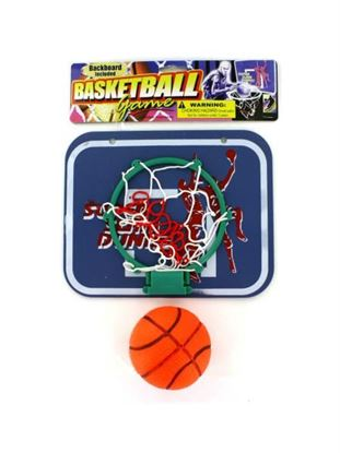 Picture of Basketball game with backboard (Available in a pack of 24)