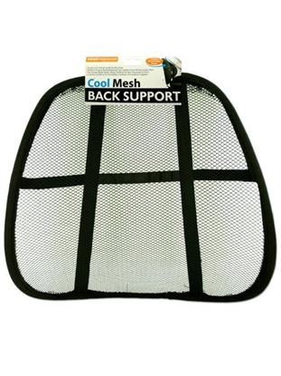 Picture of Mesh back support rest (Available in a pack of 10)