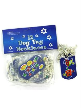 Picture of Hanukkah Dog Tag Necklace (Available in a pack of 24)