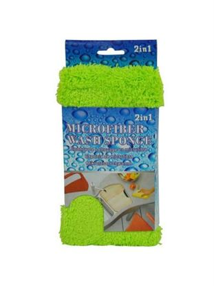 Picture of 2-in-1 microfiber sponge and duster (Available in a pack of 8)