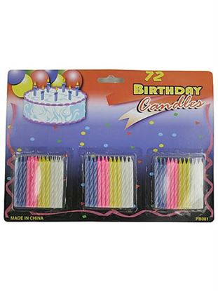 Picture of Birthday candle value pack (Available in a pack of 24)