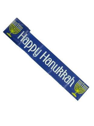 Picture of Hanukkah Decoration Tape (Available in a pack of 24)