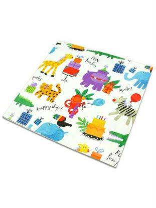 Picture of Animal print Happy Birthday flat wrapping paper (Available in a pack of 25)