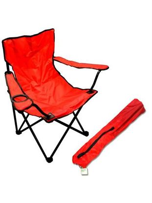 Picture of Folding chair with drink holder (Available in a pack of 1)