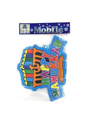 Picture of Happy Hanukkah mobile (Available in a pack of 30)