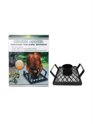 Picture of Chicken cooker (Available in a pack of 1)