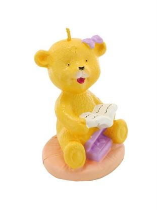 Picture of 2.5 inch x 3.5 inch reading baby bear candle (Available in a pack of 24)