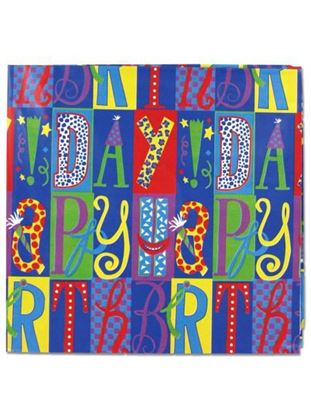 Picture of 3 sheet birthday gift wrap (Available in a pack of 24)