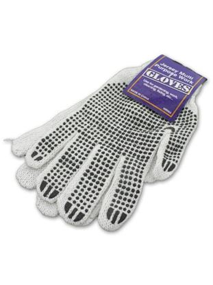Picture of Multi-purpose jersey work gloves (Available in a pack of 24)