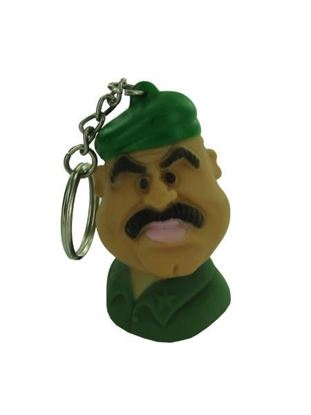 Picture of Army general head key chain (Available in a pack of 48)